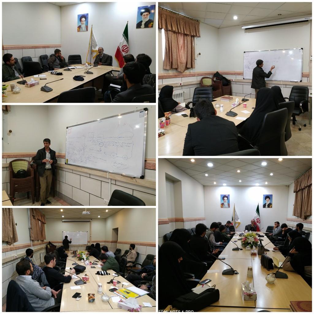 گزارش برگزاری کارگاه شناخت یمن
